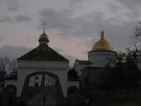 goshiv