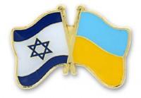 izrael_ukraine
