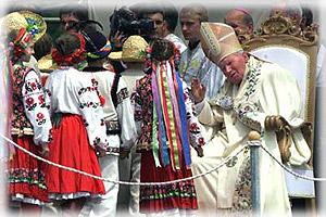 Йоан Павло ІІ в Україні