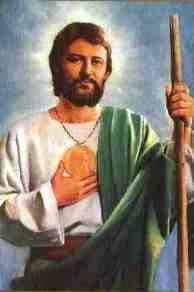 Мій друг – св. Юда Тадей