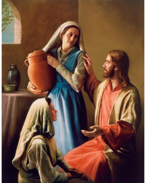 Марта і Марія