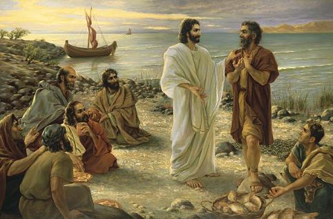 Ісус з учнями