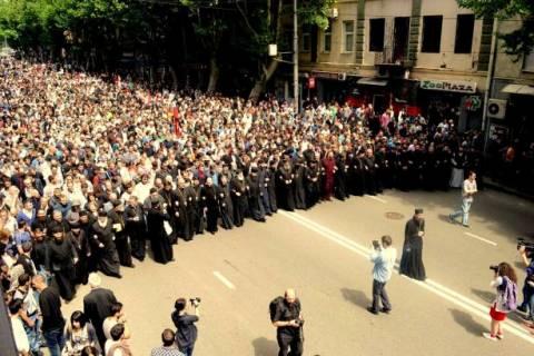 Тбілісі проти гей-параду