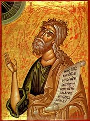 Єремія