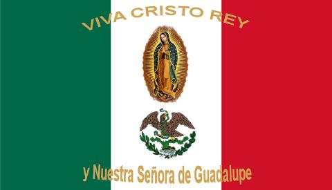 прапор повстанців