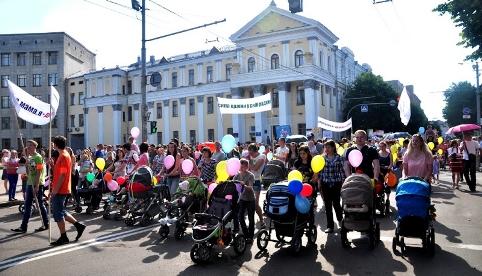 Тиждень Подружжя в Житомирі. Фото: www.reporter.zt.ua