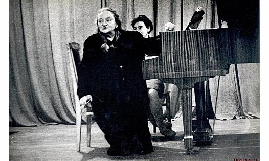Марія Юдіна - 2
