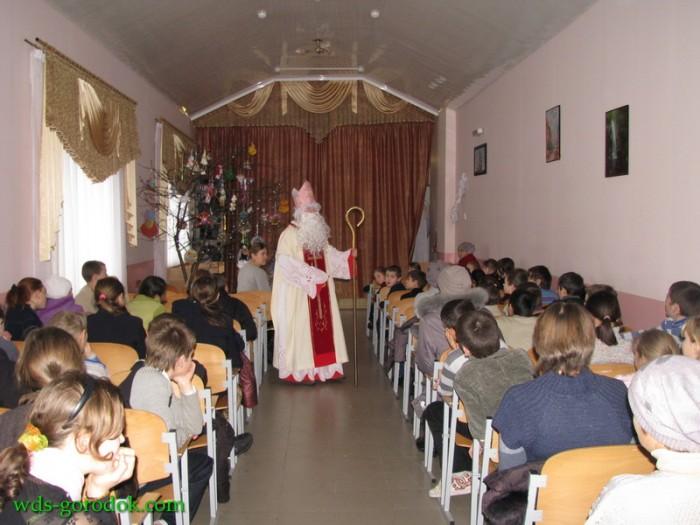 Святий Миколай відвідав дітей в інтернаті