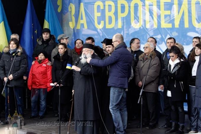 Гузар на Майдані