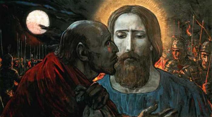 Ісус і Юда