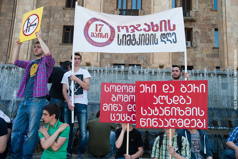У Грузії протестували проти одностатевих «шлюбів»