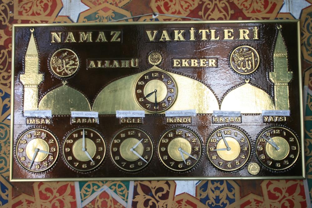 годинники в мечеті