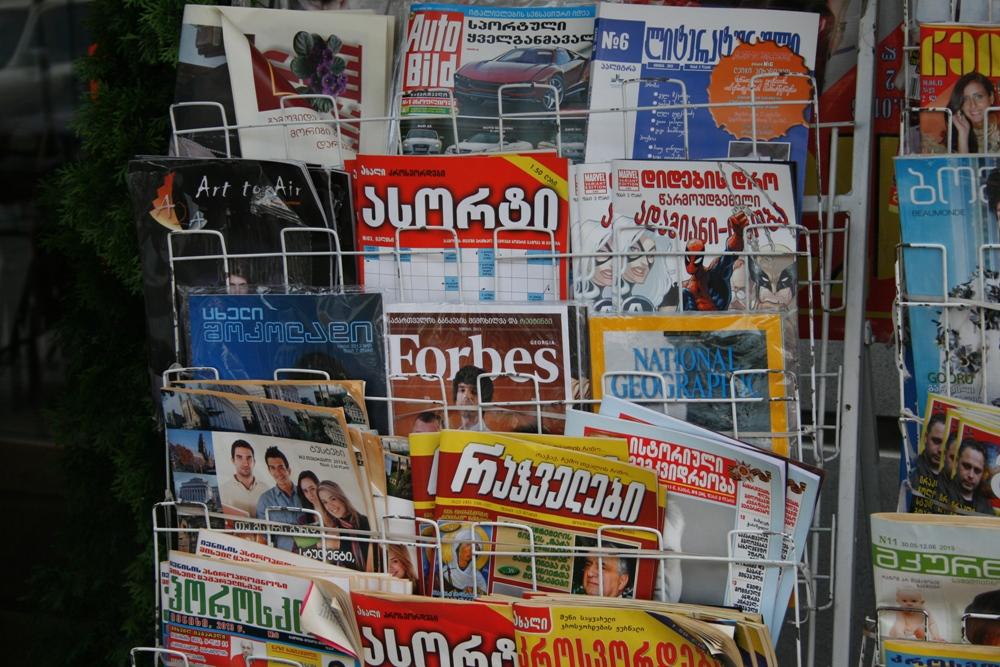 грузинська преса