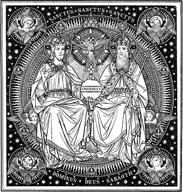 Пресвятої Трійці