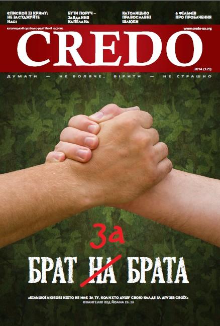 CREDO_1