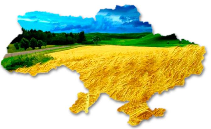 Україна незалежність