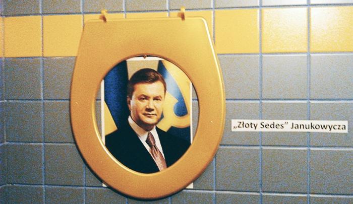 кабінет Януковича