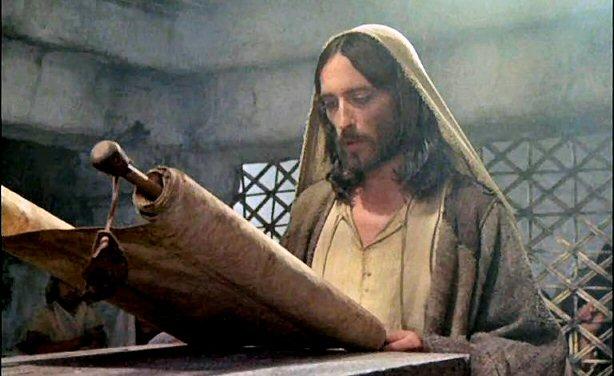 Ісус читає сувій у синагозі