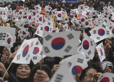 Папа Корея