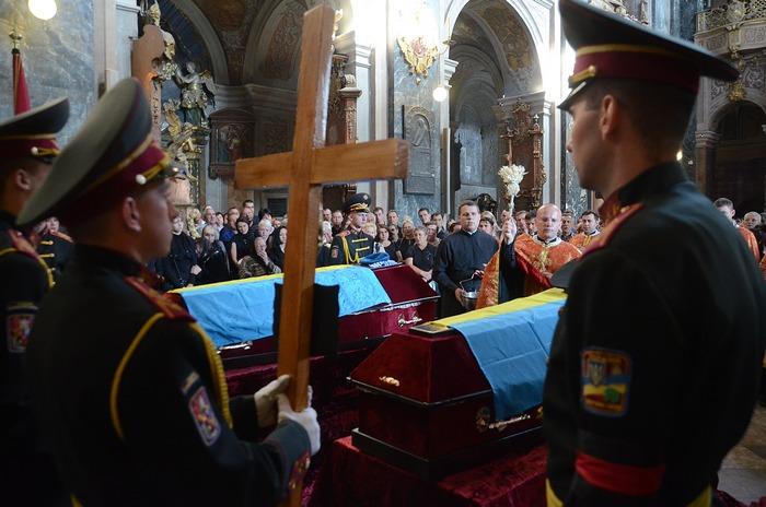 Україна герої хрест