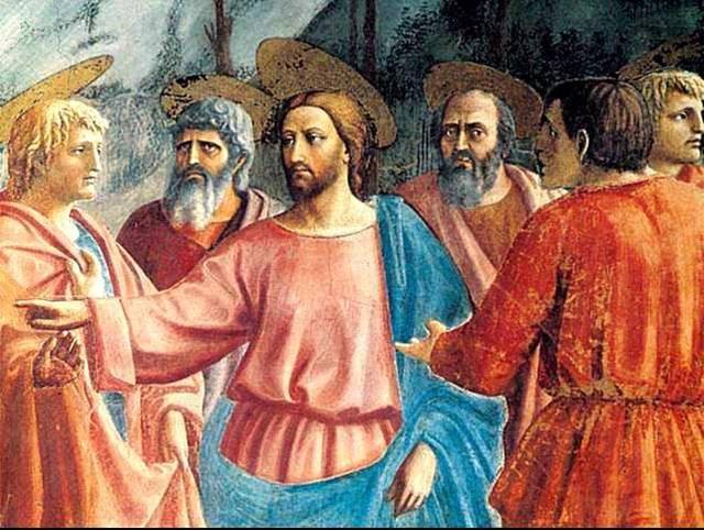 Ісус учні