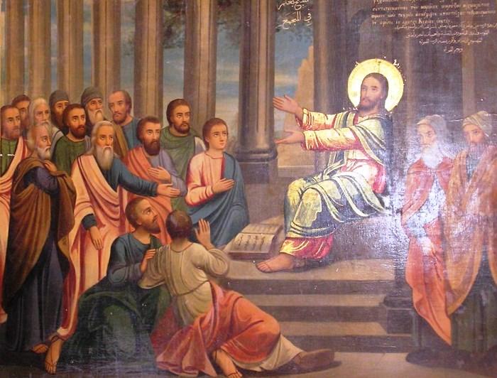 Ісус у Назареті