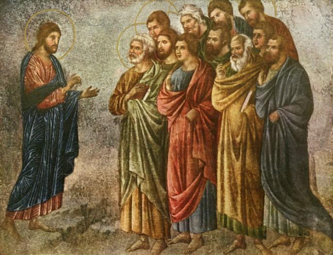 Ісус і апостоли