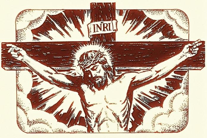 Хрест. Ісус