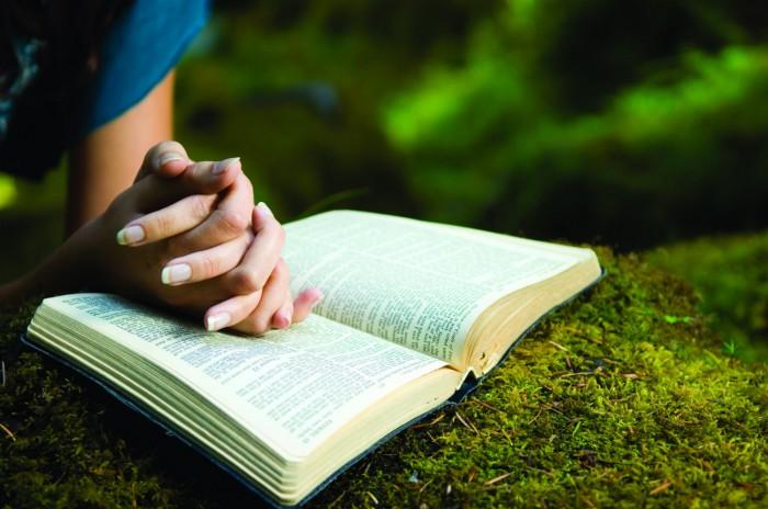 молитва (1)