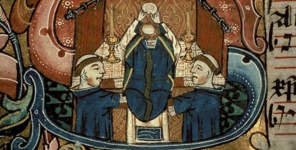 Євхаристія мініатюра