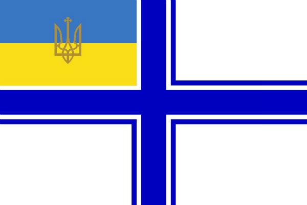 Прапор Скоропадський 1918