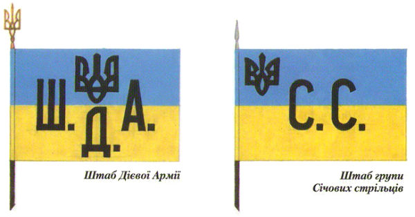 СС 1919