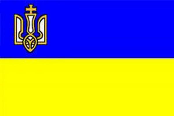 флот УНР 1918