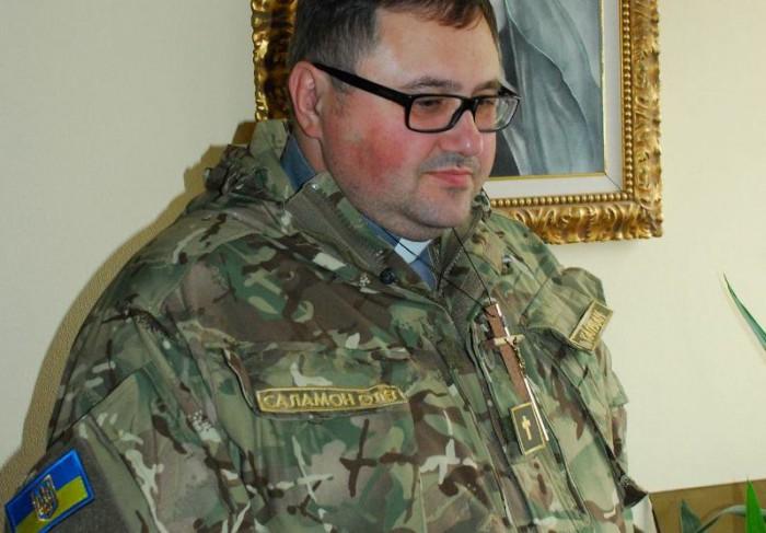 Отець Олег Саломон