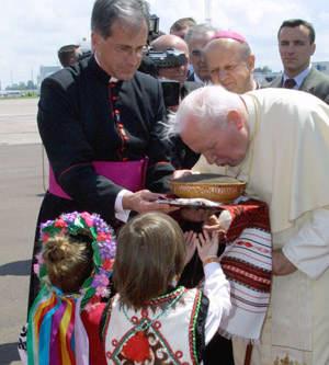Привітання Йоана Павла ІІ на українській землі