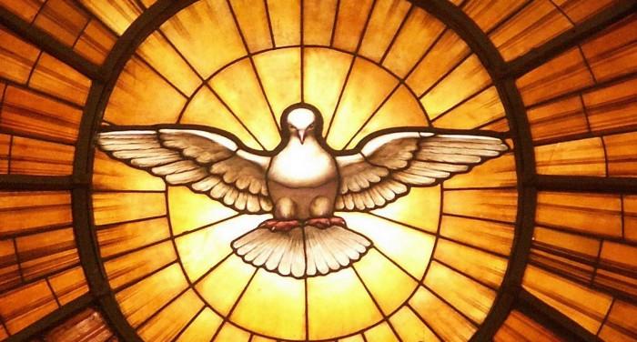 Святий Дух