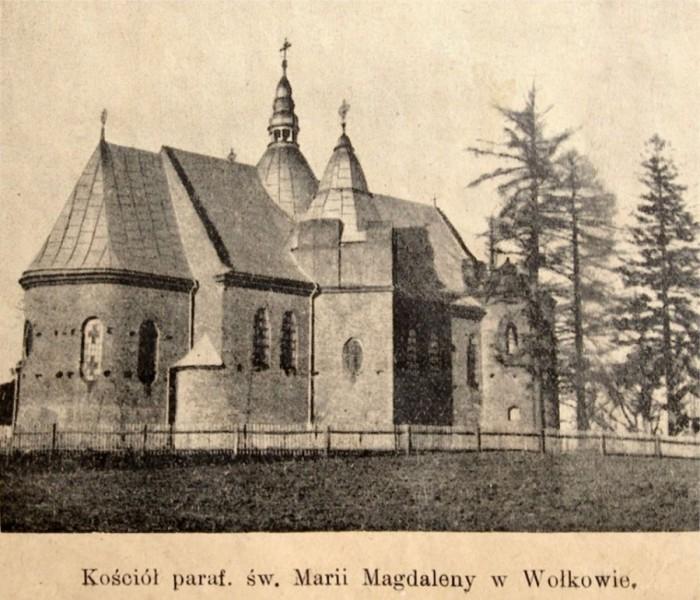 Храм Марії М