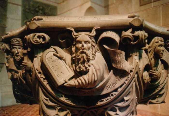 Рогатий Мойсей