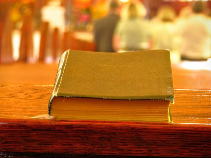 Біблія молитва