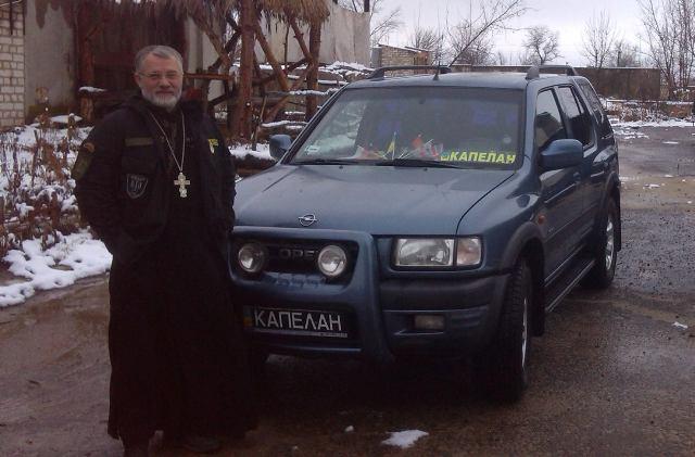Отець Валентин Серовецький