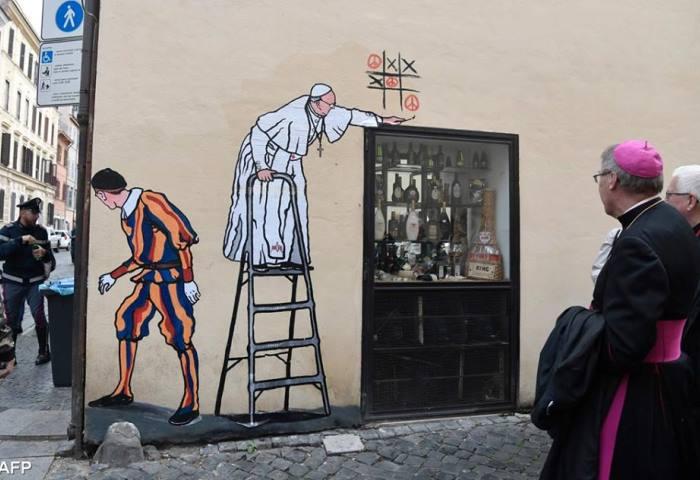 мурал Папа