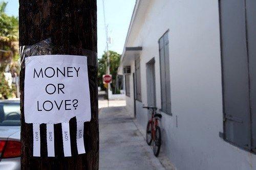 гроші чи любов