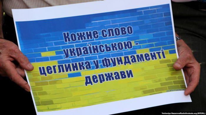 Мова обслуговування споживачів в Україні — українська   CREDO